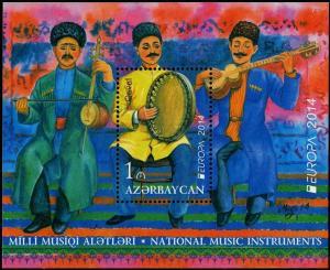 HERRICKSTAMP AZERBAIJAN Sc.# 1049 Europa 2014 S/S