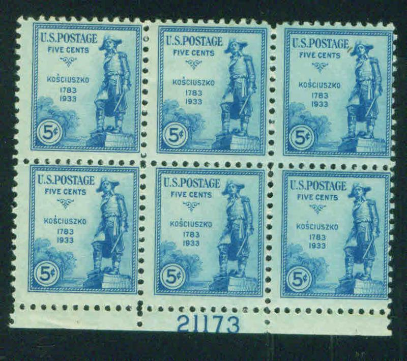 USA Scott 734 Plate Block MH* top center stamp only