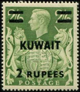 Kuwait SC# 80 SG# 72 George VI   2Rs  MVLH
