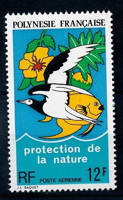[66412] French Polynesia 1974 Bird Fish Flower Airmail MLH
