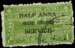India, Feudatory States, Travancore-Cochin Scott #O3 SG #O3e Used