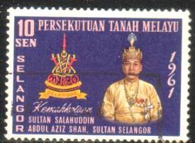 Sultan Salahuddin Abdul Shah, Installation, Malaya - Selangor SC#113 used