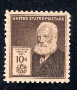 893   VF/XF, Mint (NH), Alexander Graham Bell    CV $11.00  ......6783475
