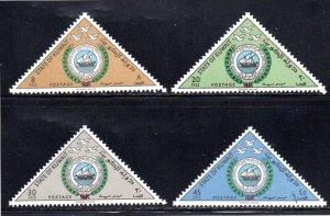 KUWAIT 257-260 MNH SCV $3.25 BIN $1.95 SHIPS