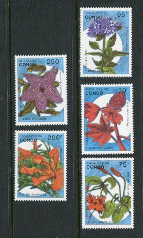 Peoples Republic Congo #1016-20 Mint