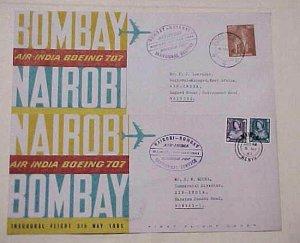 INDIA  FLIGHT KENYA & RETURN 1961