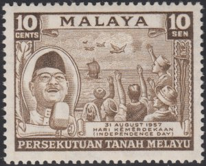 Federation of Malaya 1957 MH Sc #84 10c Chief Minister Rahman, crowd Independ...
