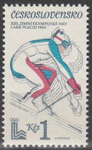Czechoslovakia #2290  MNH (S9435)