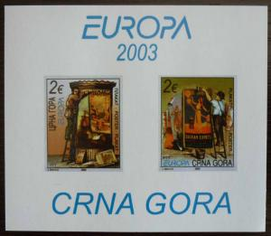 MONTENEGRO - BLOCK 2003 - MNH - PRIVATE ISSUE! crna gora yugoslavia J1