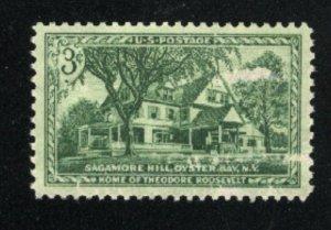 USA 1023   u  VF  1953 PD