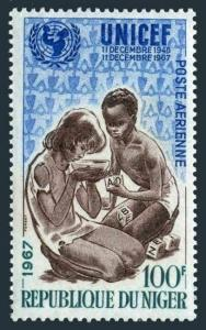 Niger C78,MNH.Michel 176. UNICEF-21,1967.Children.