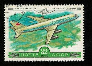 Plane, 32 kop, 1979 (T-7182)