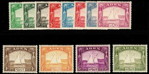 ADEN SG1-12, COMPLETE SET, LH MINT. Cat £1200.