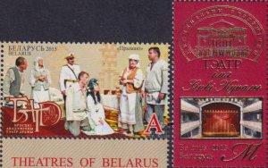 Belarus 2015 Theaters of Belarus  (MNH)  - Theater