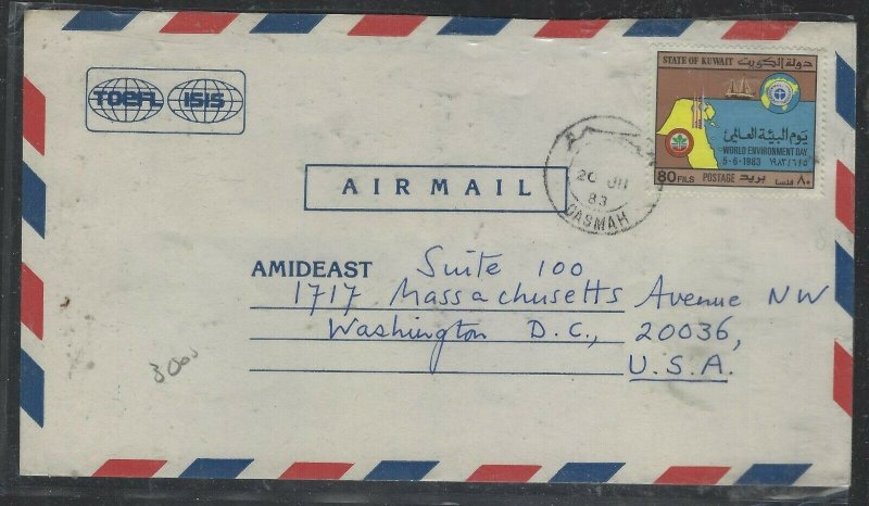 KUWAIT COVER (P1404B) 1983 UNITED NATIONS 80F A/M DASMAH TO USA