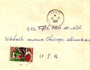 Ivory Coast 30F Cabbage Tree 1968 Lakota, Cote d'Ivoire to Chicago, Ill.  EUR...