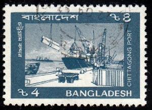 Bangladesh #271 Chittagong Port issued 1993.PM
