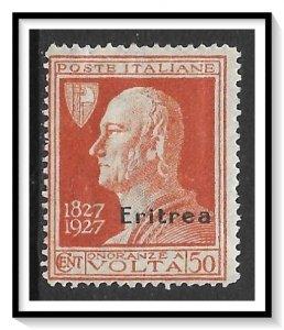 Eritrea #103 Volta Issue MHR