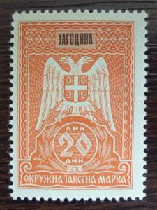 WWII - GERMANY OCCUP. OF SERBIA-RARE LOCAL REVENUE STAMP (MNH) - NAZI ERA R! J13