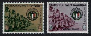 Kuwait First Graduation of National Guards 2v 1970 MNH SC#519-529 SG#517-518
