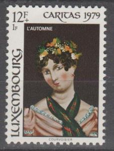 Luxembourg #B326 MNH F-VF (SU1682)