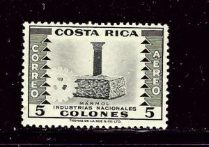 Costa Rica C244 Used 1954 issue