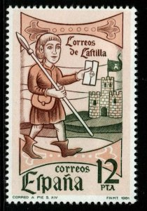 SPAIN SG2648 1981 STAMP DAY MNH