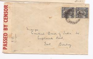 Zanzibar 1940 10c Sultan x 2 on Censor cover to India (bag)