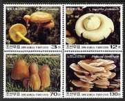 North Korea 2003 Fungi perf set of 4 in se-tenant block u...