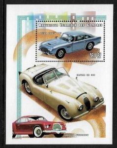 Comoro Is #935D MNH S/Sheet - Classic Cars