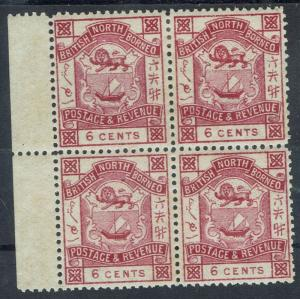 NORTH BORNEO 1888 ARMS 6C BLOCK OF 4 */**