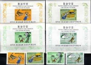 Korea #672-5, 672a-675a  MNH CV $27.00 (X7577)