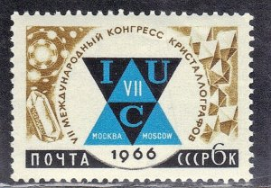 RUSSIA  SC# 3149 **MNH** 1966  6k  SEE SCAN
