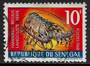 Senegal #301 Used Stamp - Green Lobster
