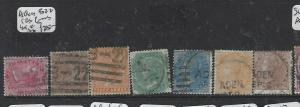 ADEN INDIA USED IN FORERUNNERS  (PP2604B)  ADEN CDS & B22 CANCELS LOT OF 7 VFU
