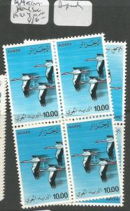 Algeria 1979 A/M Storks Birds SC C19 Block of 4 MNH (1cyj)