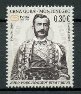 Montenegro Stamps 2019 MNH Simo Popovic Author First Stamp Philately 1v Set