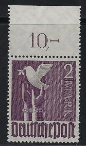 Germany AM Post Scott # 575, mint nh, variation plate print