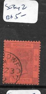 HONG KONG TREATY PORT (PP0402B) FOOCHOWFOO QV 10C    SG Z342 INDEX A     VFU