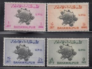 Bahawalpur, Sc 26-29, MH, 1949, Universal Postal Union