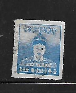 REPUBLIC OF CHINA, 1022, USED, KOXINGA