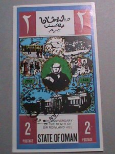 STATE OF OMAN STAMP:  100TH ANNIV: OF SIR ROWLAND HILL CTO MNH S/S IMPERF:SHEET-