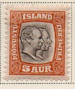 Iceland Sc  O33 1907 5 aur 2 Kings Official stamp mint