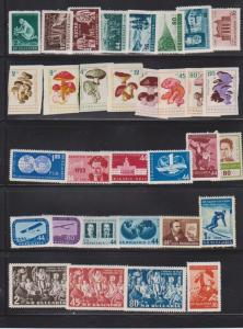 LOT OF DIFFERENT STAMPS OF BULGARIA USED (32) LOT#427