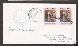 Panama Sc C403 on 1981 Grenada THE VICTORIA PAQUEBOT Cover to US