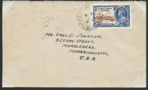 TURKS & CAICOS 1935 Jubilee 3d on cover - first day cancel.................53054