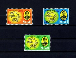 BRUNEI - 1974 - UPU CENTENARY - UNIVERSAL POSTAL UNION - MINT - MNH SET!