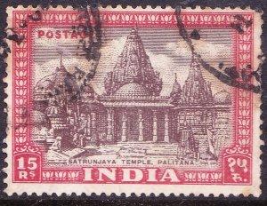 INDIA 1949 15R Brown & Claret Shatrunjaya Temple Palitana SG324 Used