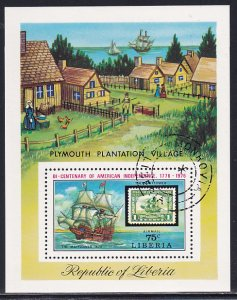 Liberia 1975 Sc C207 American Independence Bicentennial Mayflower Stamp SS CTONH