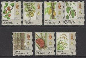 MALAYA PAHANG SG125/31 1986-99 AGRICULTURAL PRODUCTS MNH